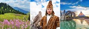 Туры по Алматы и Астане
