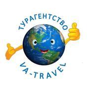 Турагенство VA-Travel